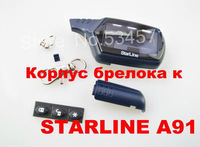 Matching Case keychain HOUSING  for RussianStarline A91  LCD two way car alarm system new remote control /fm transmitter