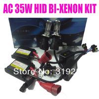 Free shipping NEW HID Bi Xenon Slim KIT H4 9004/HB1 9007/HB5 H13 Hi/Lo 3000K 4300K 5000K 6000K 8000K HID KIT Bi-xenon