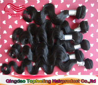 factory direct 1piece of brazilian body wave hair double layer cheap unprocessed virgin hair fast shipping