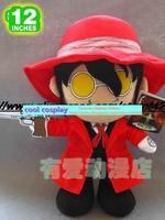 Hellsing Alucard Plush doll dolls gift  2-301 muppets 30cm cute toy gift