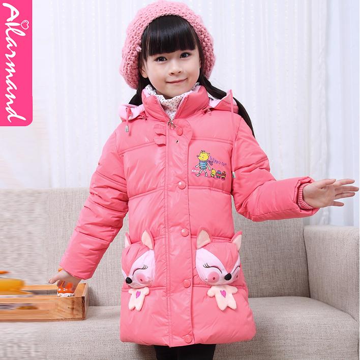Верхняя Одежда Для Детей Дешево