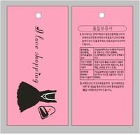Free shipping 50pcs /lot clothing tags/ wash water mark    spot / Customized