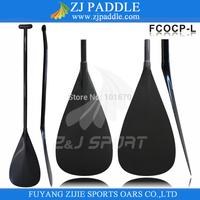 Black Carbon Fiber Outrigger Canoe Paddle