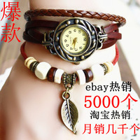 New Arrivals Genuine Leather Hand Knit Vintage Watches,bracelet Wristwatches Leaf Pendant,Free Shipping Dropshipping