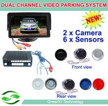 front parking sensor promotion