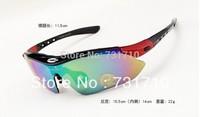 2014 new Riding Bicycle/Bike cycling eyewear UVA UVB man&women Sports SunGlasses 5 Lens free shipping