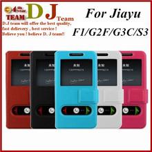 jiayu g3 leather case price