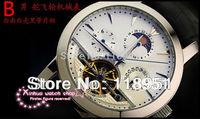 2014 Hot Tuo flywheel automatic movement sapphire waterproof multifunction belt business men watch luxury Swiss brand V08