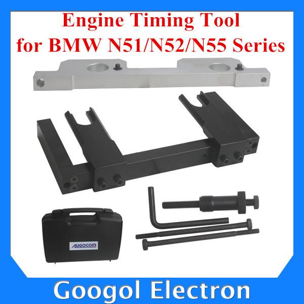 AUGOCOM for BMW N51/N52/N55 Series Camshaft Alignment Engine Timing Tool Kit(Hong Kong)