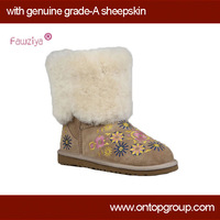 2013 Glam snow boots