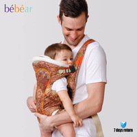 Bags And Backpacks Bebe Products Carrier Sling Infant Baby Carrier In Babybjorn