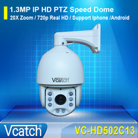 Outdoor 720P 1.3MP HD Megapixel IP IR High Speed Dome PTZ Camera with H.264 Onvif 2.0 China HD Module IP HD Speed Dome