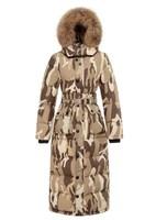 Camouflage/ Black Women Down Jacket Thickening Long Ultra Slim Large Fur Collar Down Coat Women Clothing