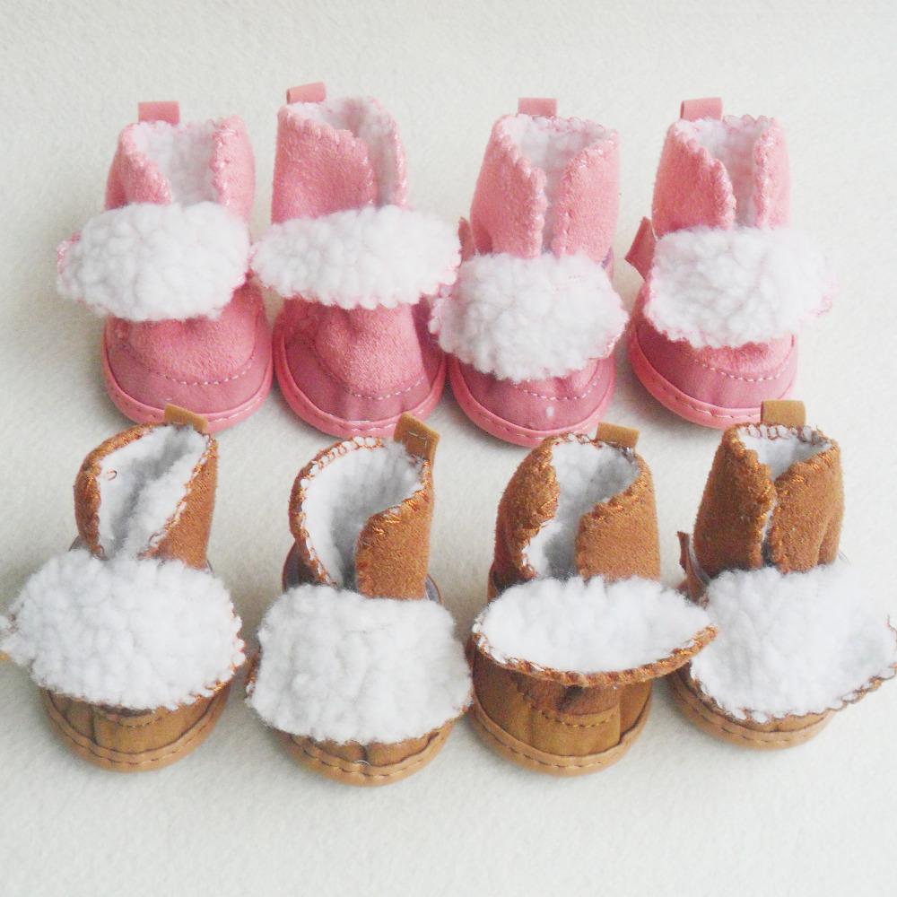 Pet Dog Shoes Cotton Warm 4pcs/Set(China (Mainland))