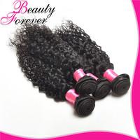 "Beauty Curly  Virgin Hair Weft 8""-26"" 3pcs Human Virgin Hair Extensions, Jerry Curl Peruvian Human  Virgin Hair Weaves BFJC022"