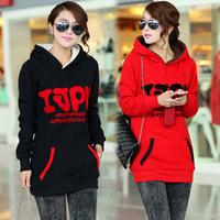2014 Plus Size Clothing Letter Applique Casual Sweatshirt Hooded Outerwear Coat 6XL 5XL