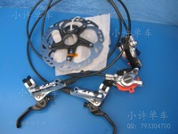 For DEORE XT BL-M785 BR-M785 MTB brake bicycle bike Hydraulic Disc Brake Lever for shimano M785 RT81 RT86 rotor