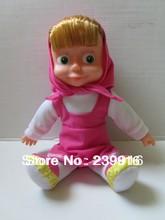 wholesale dolls babies
