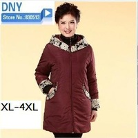 Free shipping new fashion winter wadded jacket middle-age women cotton-padded coat mother clothing hooded coat  parkas