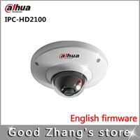 security OFF DAHUA IPC-HD2100 Dome Camera IP ONVIF 1.3MP POE CCTV Camera PAL OR NTSC CMOS 1080P