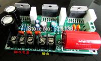 250W three parallel tda7293 amplifier  mono amplifier board   after small board easy for diy