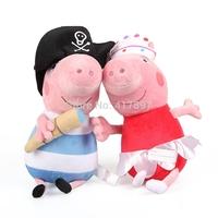 Pepa Peppa Pig Toys Baby Anime Toys 30CM Ballerina Peppa pig 30CM Pirates george Pig PlushDoll Gift For Chilren Gilrs Boys
