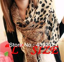 nylon shawl promotion