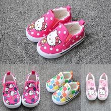 sport kids shoes promotion