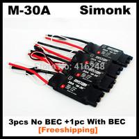 M-30A 30A SimonK ESC (3pcs  without BEC line & 1pc with BEC) For RC Quadcotper 30A brushless ESC