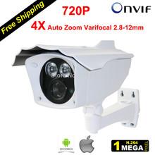 wholesale intelligent auto camera