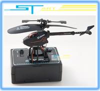 Детский танк на радиоуправлении ST Model ST287 2.4g 4CH Wifi Iphone Ipad