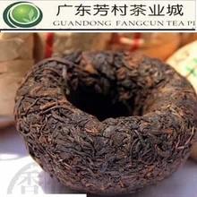 pu302 Phoenix tuocha puer tea 100g tree tea old puerh ripe pu er cake tea good