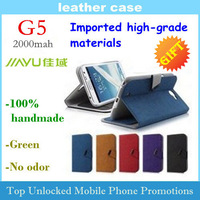 JIAYU G5 case 2000mah Flip leather case Imported high-grade materials 100% handmade + screen film + retail package Free shipping
