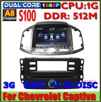 Car DVD for Chevrolet Captiva 2011 2012 1G CPU FM GPS Radio TV 3G HD screen S100 Support DVR Russian menu Navitel 7.5 Free Map