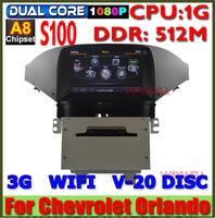 A8 chipset Dual core Car DVD GPS Navi radio headunit for Chevrolet Orlando 2012 3G 1G CPU 512M DDR Russian menu Navitel 7.5