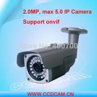 CCTV  Security Camera 1080P Varifocal 2MP Full HD IP Camera EC-IP5813B