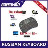 Rii i8+ 2.4G Wireless Mini Keyboard for Google Android Devices with Multi-touch