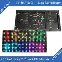 Indoor 320*160mm 32*16pixels 3in1 SMD RGB P10 full color LED module for Advertising media LED Display