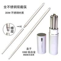 Free Shiping 1pairs/Set Stainless Steel Folding Portable Travel Chopsticks+Aluminum Pen-Style Box Novelty Households Family Gift