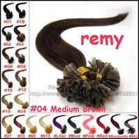 "AAA grade Keratin U Tip Remy Brazilian Human Hair Extension silky straight 16""18""20""22""26"" 40g 50g 60g 70g 100g #4 Medium Brown"
