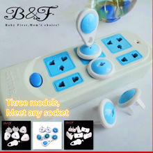 12 PCS +2 Key Child kids Electrical Safety Child Security Plastic Safety Safe Lock Cover Baby power socket protective cover plug(China (Mainland))