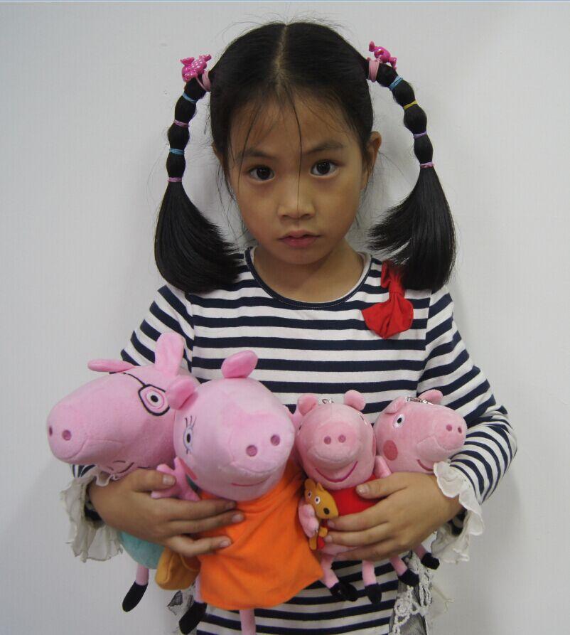 4pcs/lot Kids Girls 19CM Plush George Peppa Pig Family Toys Keychain 30CM Daddy Mummy Pig Stuffed Pelucia Pig Peppa Familia Set(China (Mainland))