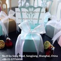 Free Shipping 408pcs Wedding Favor Box TH005-C1