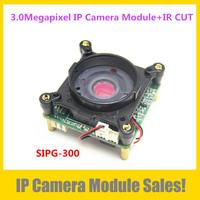 3.0Megapixel HD IP Camera Module SIPG-300, ASC8852A Dual Core Chip + APTINA CMOS Sensor, 38mm Dual Boards Module w/ IR-CUT
