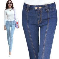 Женские джинсы s/xl
