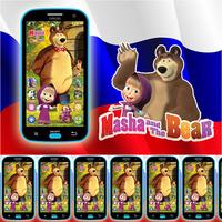 Mobile Baby Phone Toy Talking Masha and Bear Russian Language Learning Machine
