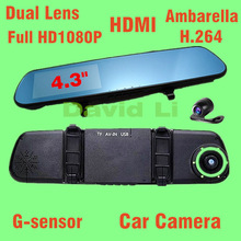 wholesale rearview mirror car dvr