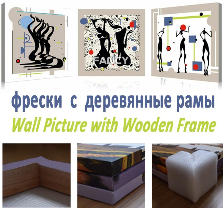 Canvas Wall Printing