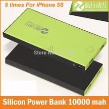 popular portable power bank