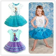 dresses princess promotion